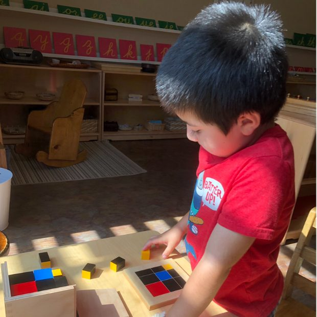 Early Childhood Binomial Cube